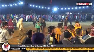 🔴[Live] Kalsera Kushti Dangal 08 Dec 2019