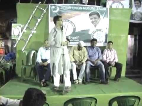 Indian Union Muslim League Urdu Speech By Sabir Ghaffar