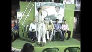 Indian Union Muslim League Urdu Speech By Sabir Ghaffar