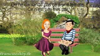 Французский язык вместе с Жаком. Урок 2