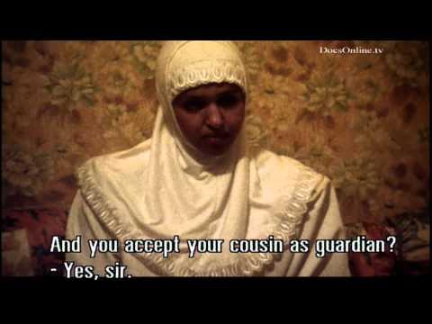 Islamic marriage: a true virgin.
