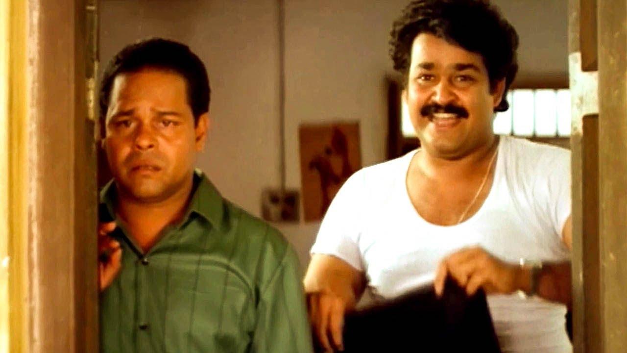 പട്ടരിൽ പൊട്ടൻ ഇല്ല എന്ന് ആരാ പറഞ്ഞെ .......   Mohanlal & Innocent Comedy Scene