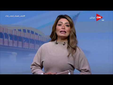 صباح الخير يا مصر -  النشرة الرياضة - الأربعاء 25 مارس 2020  - 12:58-2020 / 3 / 25