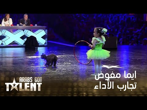Arabs Got Talent - ايما مفوض - لبنان