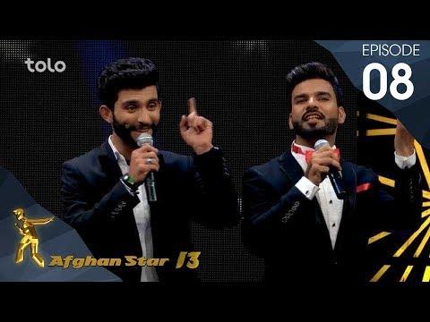 مرحله ۱۲ بهترین - فصل سیزدهم ستاره افغان - قسمت ۰۸ / Top 12 - Afghan Star S13 - Episode 08