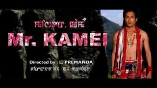 Nangjam Mikjaorui (Nanggi Mityengduna)   Mr. Kamei   Official Song Release 2016