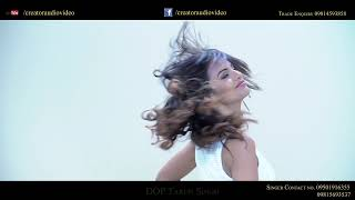 Sohniye Teaser | Harinder Sohal | Creator Audio Video | Punjabi Songs 2015