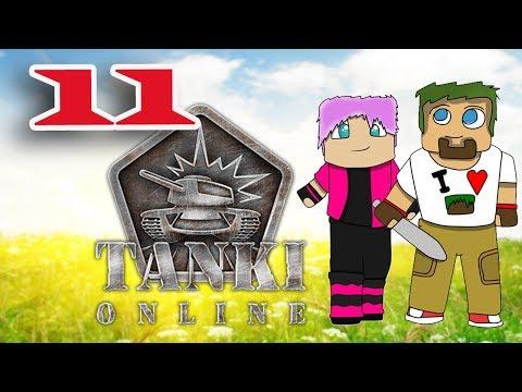 ч.11 Tanki Online - Нереально затащили!!! 12:0