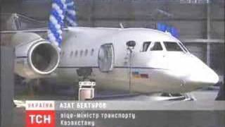 An-148 received certification