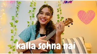 KALLA SOHNA NAI - Neha Kakkar | Uku...