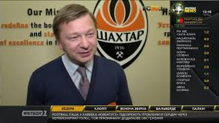 Сергій Палкін: Сподіваємось, що Антоніо зможе досягти рівня Фреда