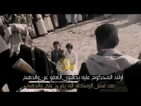 موقف محزن جدا…. اولاد القاتل في اليمن يطلبون قتلهم بدل ابيهم