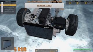 Car Mechanic Simulator 2015 ч.2