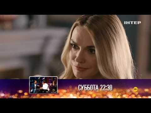 Сериал «Нити судьбы»: смотреть 7-8 серию онлайн (эфир от