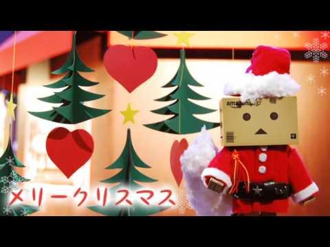【Amatsuki】Merry Christmas (VOSTFR)
