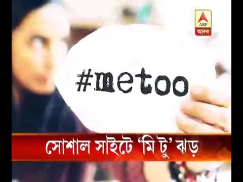 'Me Too' campaign takes social media by storm : Watch ...