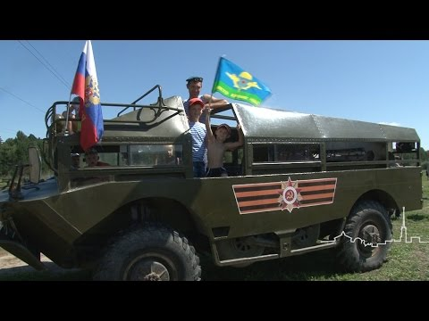 День воздушно-десантных войск - 2015