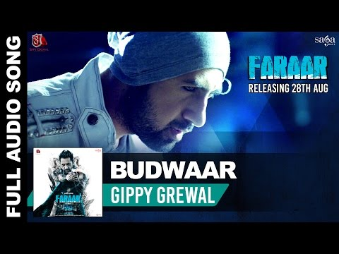 Budwaar | Gippy Grewal | Full Audio | Faraar | Latest Punjabi Songs 2015 | Releasing 28 Aug