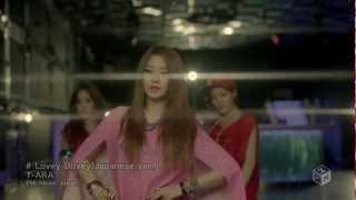 T ara티아라 Lovey Dovey Japanese ver  1080p