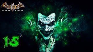 Batman: Arkham Asylum [60 FPS] прохождение на геймпаде часть 15 Нейтрализация бешеных психов