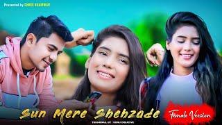 Sun Meri Shehzadi (Female Version)   Saaton Janam Mein Tere   Shree   Heart Touching Love Story 2020