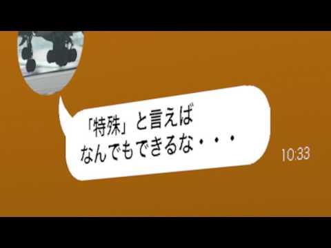 NHK受信料に多くの人が抱く不快感