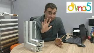 Пластиковые окна Rehau Geneo от ОКна 5. Окна Рехау Генео - видео обзор оконной компании ОКна 5.
