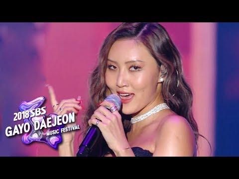 MAMAMOO - Starry Nightㅣ마마무 - 별이 빛나는 밤 [2018 SBS Gayo Daejeon Music Festival]