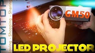 LED проектор GM50 подробный обзор, личный опыт использования, тестирование + примеры видео(Проектор GM50 - https://goo.gl/Bi4FbO Магазин TomTop - https://goo.gl/gFcxfi Теперь ВСЕ скидки и акции мы собрали специально для Вас..., 2016-02-28T12:00:00.000Z)
