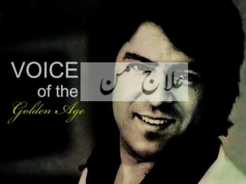Bahar amad by Ahmad Zahir (with lyrics) Farsi majlisi