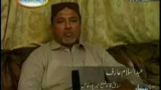 Martyrdom of Dr. Siddiqui (English subtitles) Islam Ahmadiyya