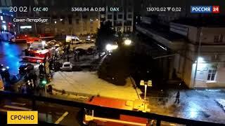 Смотреть видео Санкт-Петербург взрыв в супермаркете ПЕРЕКРЕСТОК онлайн