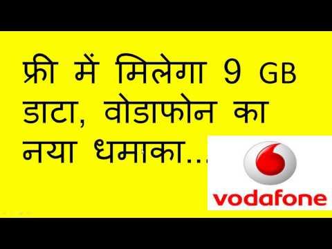 vodafone giving 9GB free data to all voda customer
