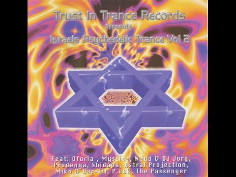 Israels Psychedelic Trance Vol 2