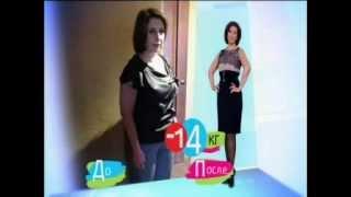 Сбрось лишнее с диетой Елены Малышевой! Финальные результаты «Врачебной группы»