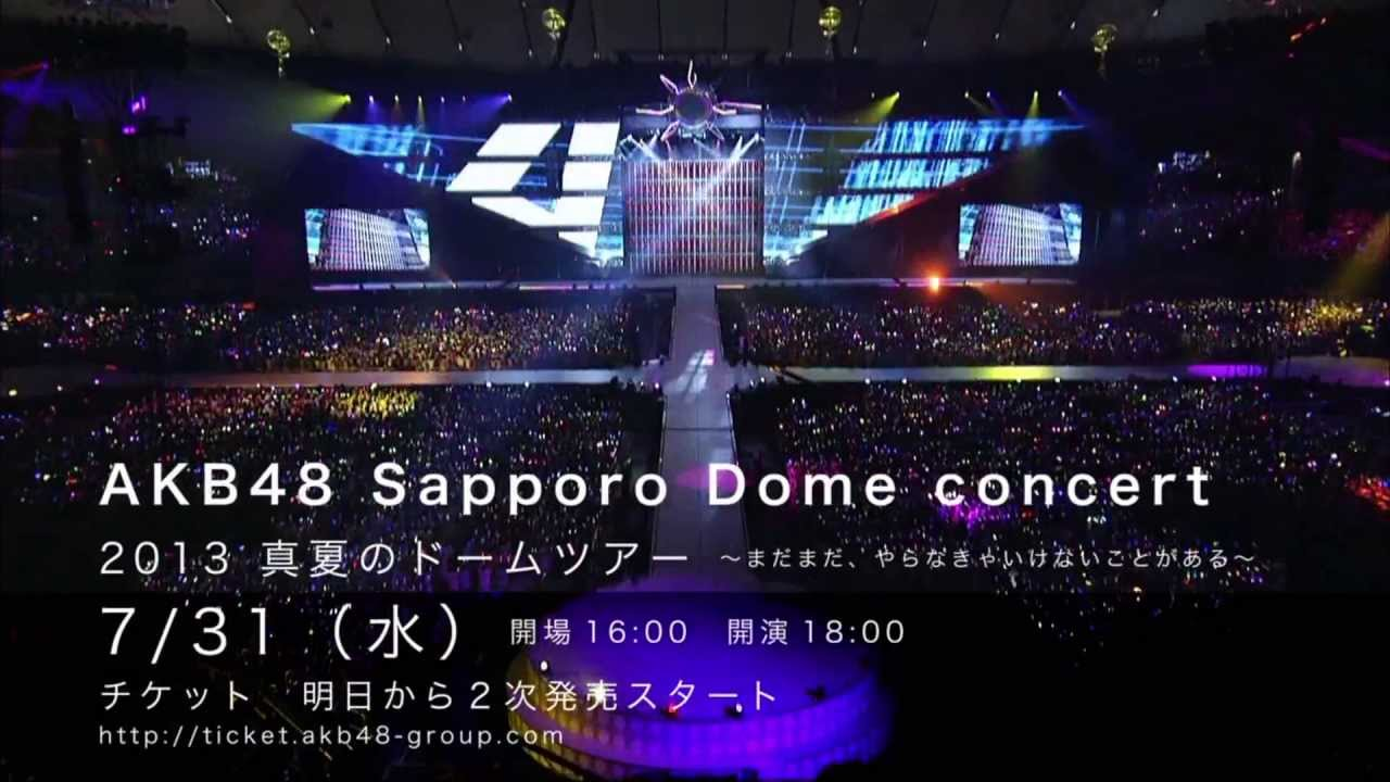 akb48 sapporo dome concert