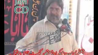 Zakir Liaqat Hussain samanwana  , majlis 26 mar jalsa 2016 Zakir Mushtaq shah Jhang