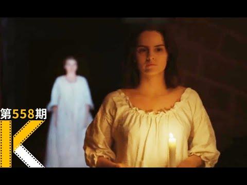 【看电影了没】喜欢一个人,她的眼神不会撒谎,戛纳电影《燃烧女子的肖像》