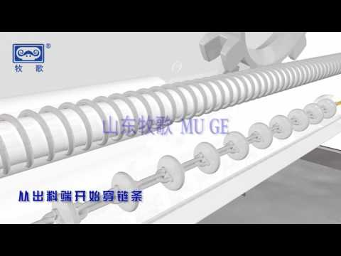 Video for the installation of pig automatic feeding system