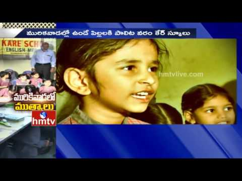 Special Focus on Care School for Slum Area Childrens in Kurmaguda | Hyderabad | HMTV