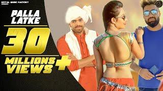 ✓ PALLA LATKE Masoom Sharma | Deepak Yadav, Ishika Tomar | New Haryanvi Songs Haryanavi 2019