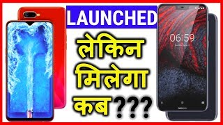 OPPO F9 PRO Launched In India | OPPO F9 Pro Price | OPPO F9 | Nokia 6.1 Plus Price,India Launch