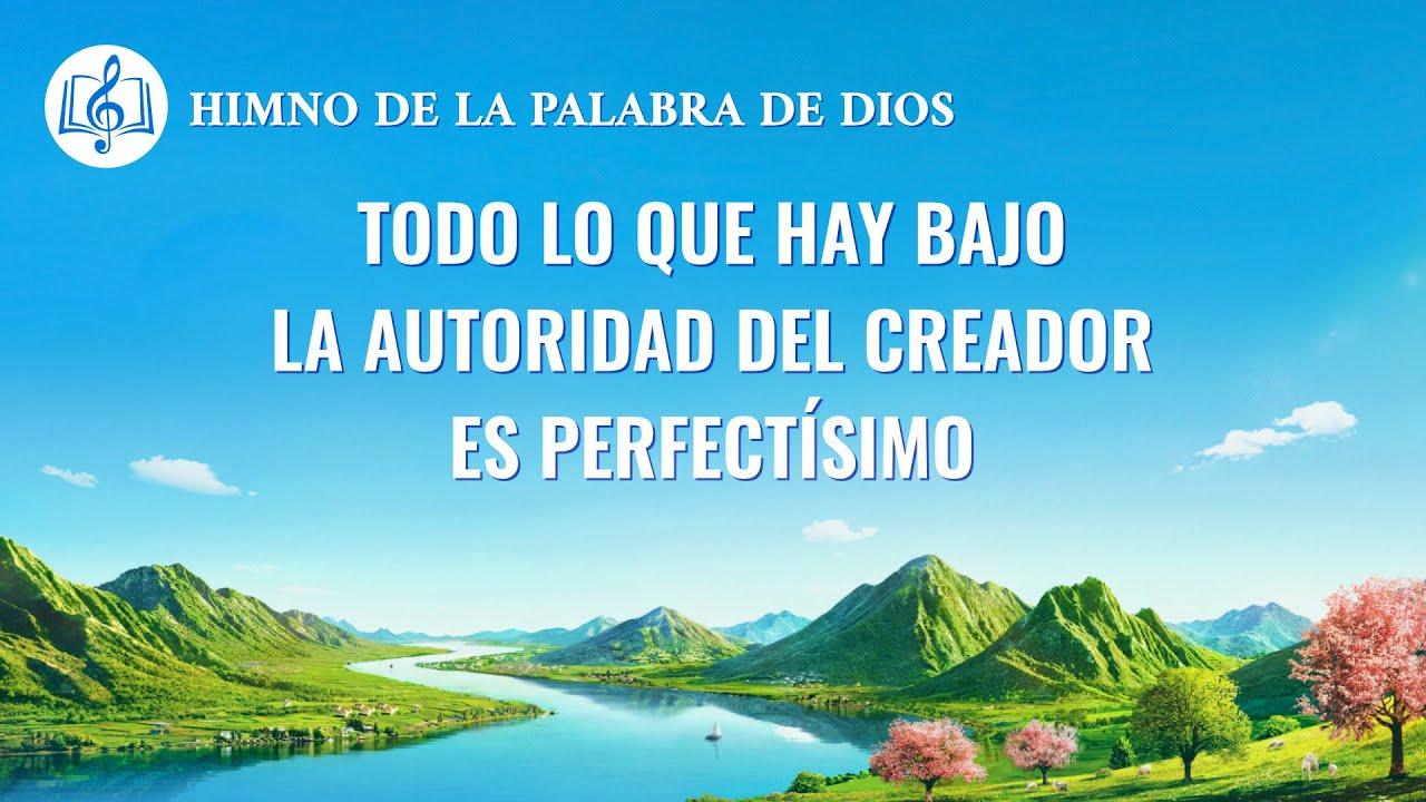 Canción cristiana | Todo lo que hay bajo la autoridad del Creador es perfectísimo