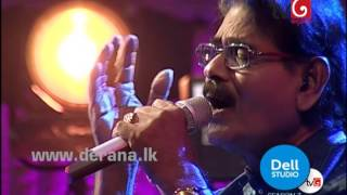Download Video Sand Ma Ha - Dayarathna Ranatunga @ Dell Studio Season 03 ( 26-02-2016 ) MP3 3GP MP4