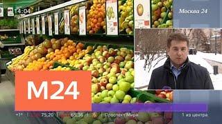 Смотреть видео Москве не грозят перебои с продуктами - Москва 24 онлайн