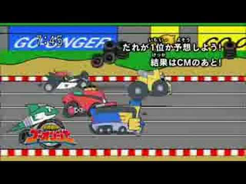 Go-onger Episode 27 Birca Wins the Race