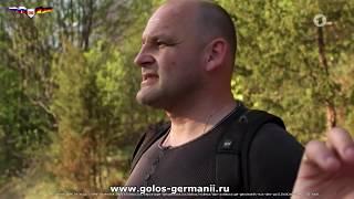 Немецкие журналисты: На Украине беззаконие, коррупция и мафиозные структуры [Голос Германии]