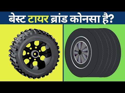 Top 10 Best Tyre Brands In India | Tire Companies In India 2020