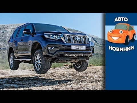 Toyota Land Cruiser Prado 2019 - YouTube