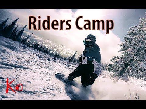 Сноуборд - Riders Camp на Роза Хутор - детский сноуборд лагерь